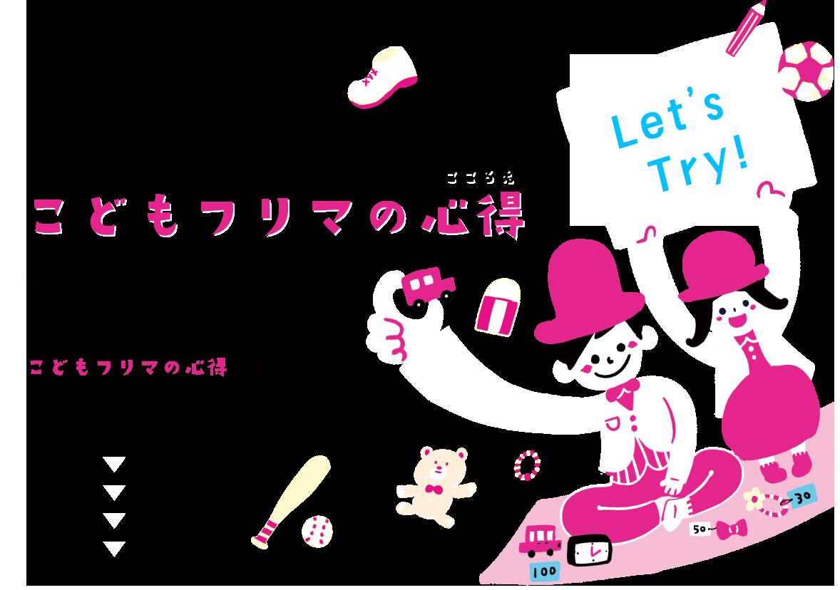 title_cut