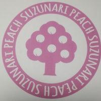 suzunari-peach-e1542269701281